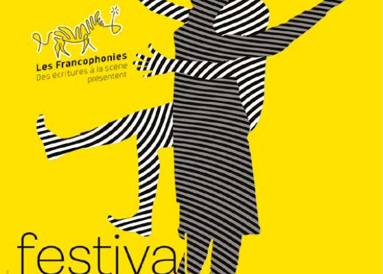 Francophonies 2021 : sous le signe du festif et de la création, un multiculturalisme qui réconcilie tradition et modernité