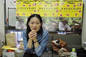 Alone in Fukushima