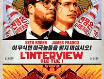 L'Interview qui tue (2015) de Evan Goldberg et Seth Rogen