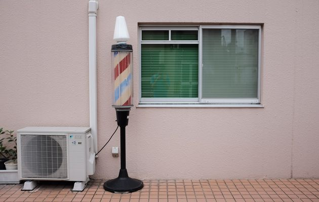 Just how to Pick an A/C Professional