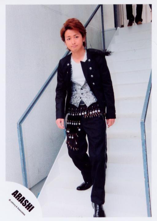 Photo officielle d'Ohno.