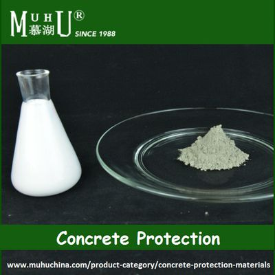 Buy All Types of Concrete Protection Materials from MUHU