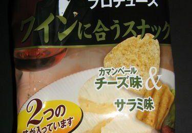 Chips Camembert / Salami