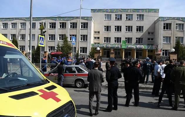 11 killed in school shooting in Russia's Kazan
