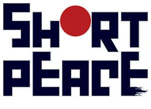 Jeux video: Short Peace : Ranko Tsukigime's Longest Day PS3