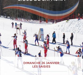 Biathlon interrégionnal U15 Dimanche 23 février 2020