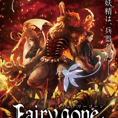 WHY FAIRY GONE ?