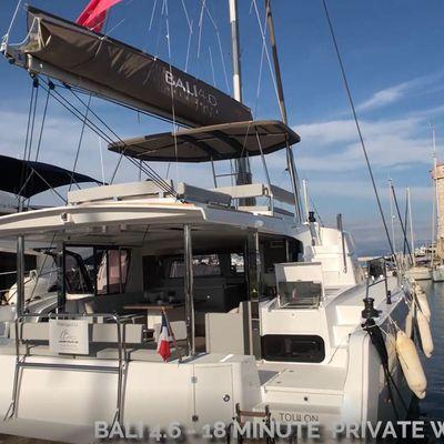 BoatScopy Bali 4.6 : 18 minute private walkthrough