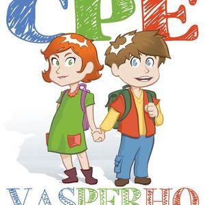 Les parents d'élèves de VasPerHo