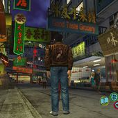 Shenmue HD Remaster coming in 2017 - Rice Digital