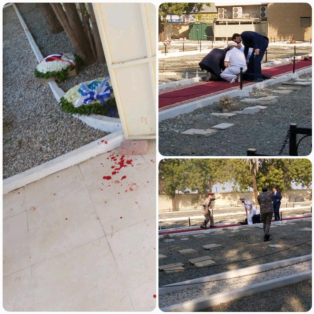 Arabie Saoudite: Attentat à Jeddah lors des cérémonies du 11/11
