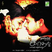 Kadhal - All Songs - Download or Listen Free - JioSaavn