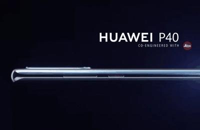 La série Huawei P40 pourrait être lancée avec EMUI 10.1 basé le système Android 10