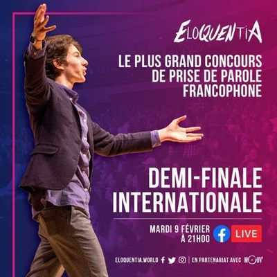 "ELOQUENTIA ""Demi-Finale Internationale"" - le 9 février au Lafayette Anticipation"