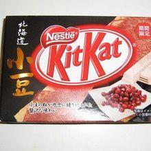 Kit Kat haricot rouge de Hokkaido