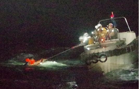 Un navire bétailler avec 43 marins à bord fait naufrage au large du Japon