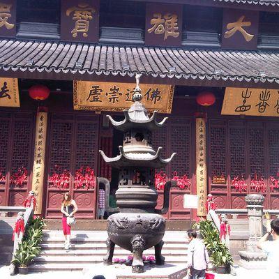 Jour 16 : Temple du Bouddha de Jade, la place du Peuple, quartier de la Concession française (Shanghai)