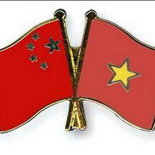 Fin d'une réunion de haut niveau consacrée aux problèmes frontaliers entre la Chine et le Viet Nam