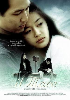 Album - Il-Mare