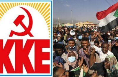 KKE : Solidarité avec le peuple du Soudan