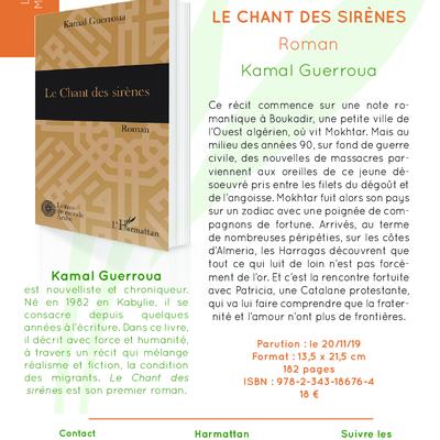 Le Chant des sirènes, roman de Kamal Guerroua