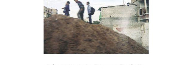 Exposition. 2001-2010 rencontres et résistances en Palestine