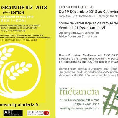 "Exposition ""Un seul grain de riz"" à la galerie Métanoïa de paris"