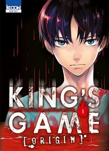 NEW : BANDE-ANNONCE POUR KING'S GAME ORIGIN
