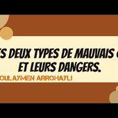 LES DEUX TYPES DE MAUVAIS Œil ET LEURS DANGERS.