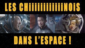 Les Chinois dans l'espace