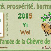 Nouvel an du calendrier chinois -