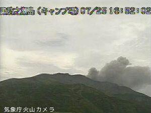 Suwanosejima - panache éruptif du 25.07.2020, respectivement à 141h54 et 16h52 - webcam JMA