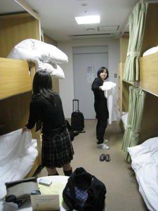 (O.K Trip) Part II. 1) 大阪に日帰りした, ou découvrir Osaka en une journée...