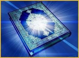 Conseils à celui qui mémorise le Coran et à celui qui le récite