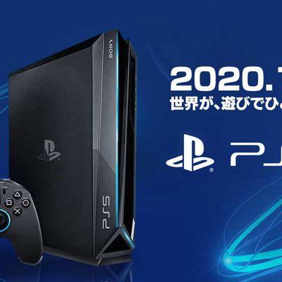 Sony desmiente la posible fecha de lanzamiento para la PlayStation 5