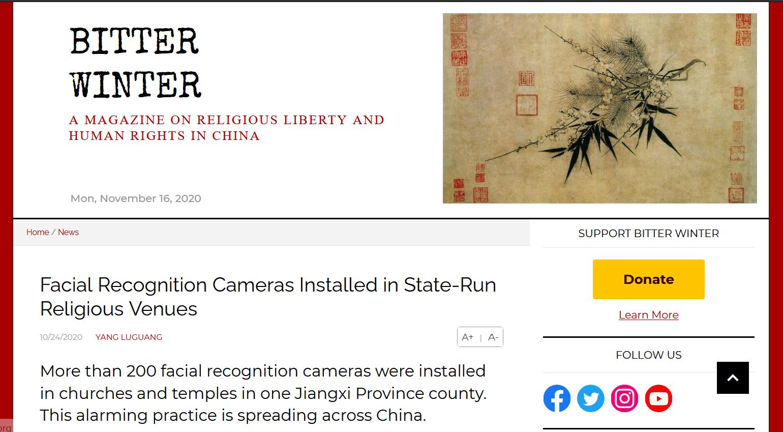 La Chine utilise des caméras de reconnaissance faciale dans les églises pour surveiller les chrétiens