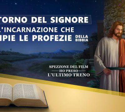 Il ritorno del Signore è l'incarnazione che adempie le profezie della Bibbia
