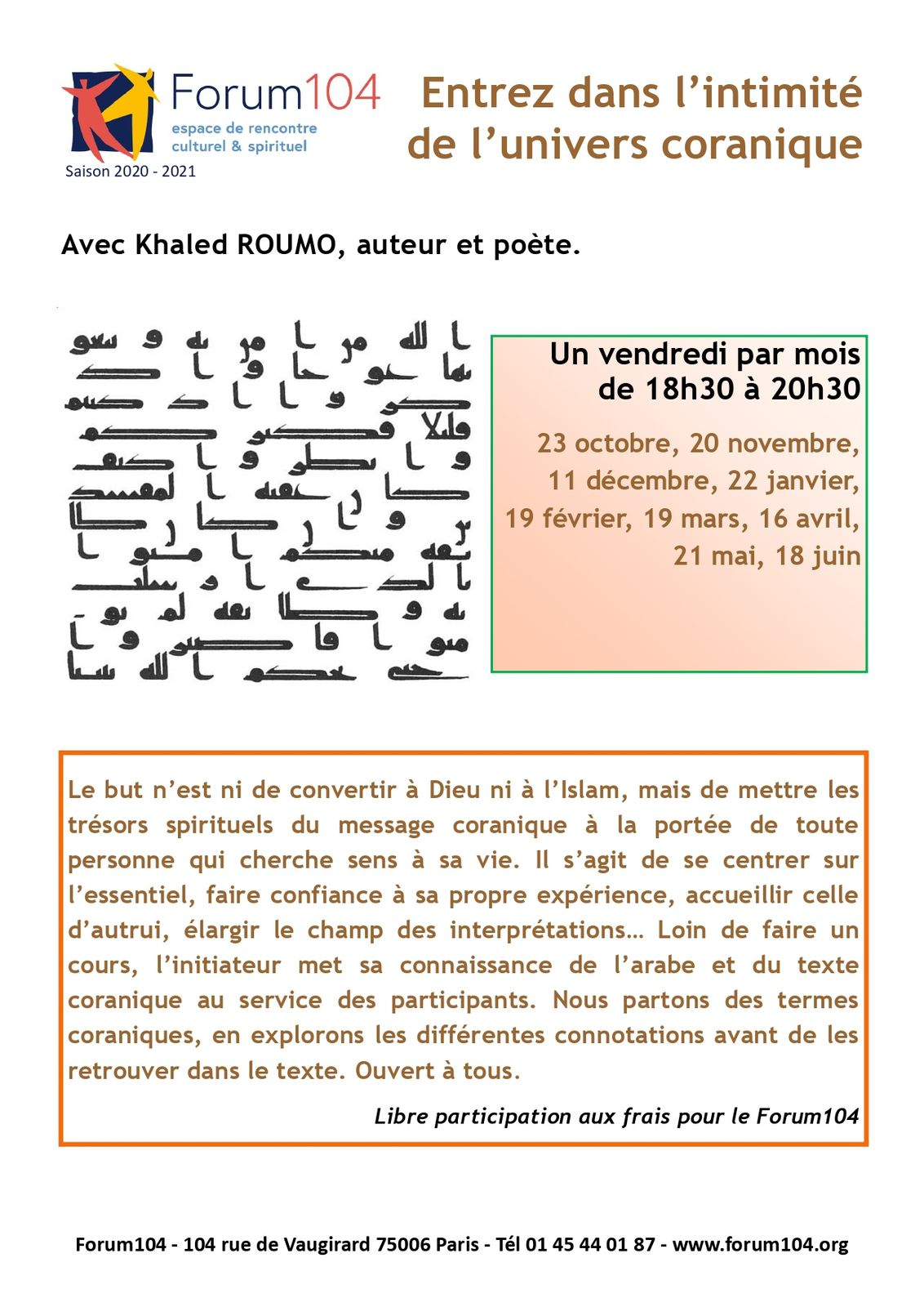 SERIC 2020, 20 novembre, 75005, Paris : Univers coranique