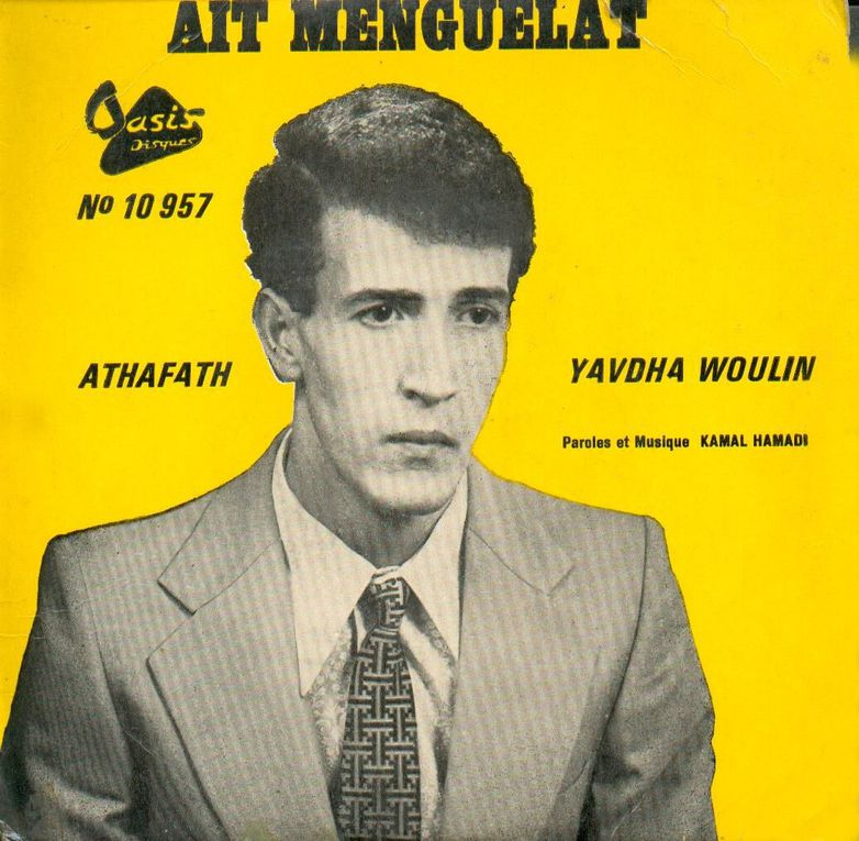 Ait-Menguellat_pochettes de disques