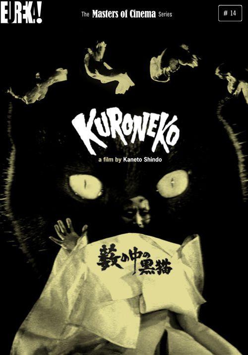 Album - Kuroneko