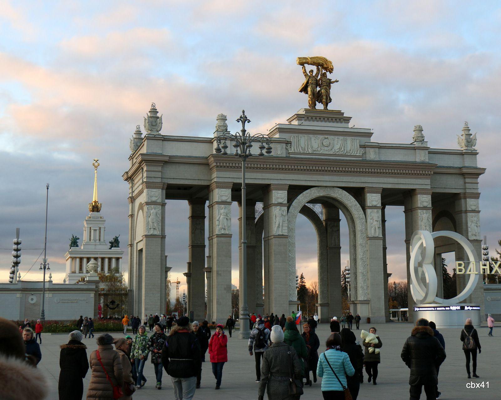 Pavillons du Centre des expositions de Moscou