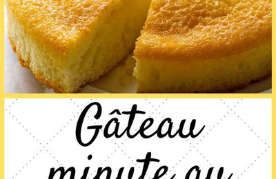 #culturecrunch #cuisinegourmets #cuisine #cooking #recettes #rezepte #recipe #recipes #desserts #dessert #dessertrecipes # gâteau #cakes #inspiration #sweettreats #yaourt