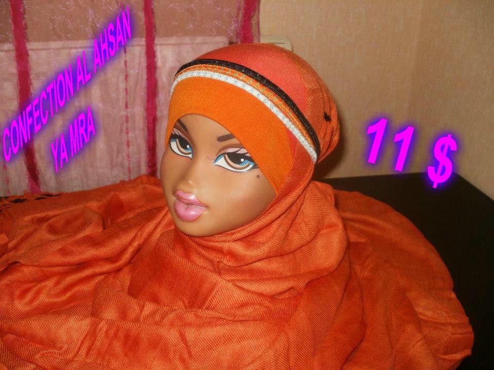 Hijab, foulard sur réservation