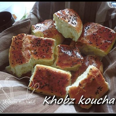 Khobz Koucha (Pain au four)
