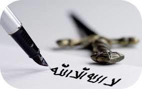 La méthodologie à suivre avec les gouverneurs musulmans injustes.