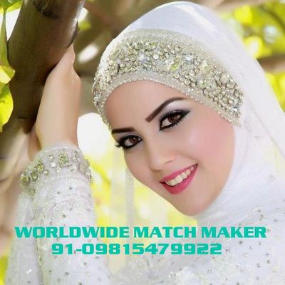ENTER THE WORLD OF MUSLIM MATRIMONY 91-09815479922 // MUSLIM MATRIMONY