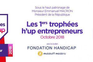 Événement : lancement des premiers Trophées...