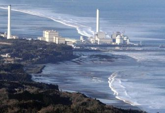 Il cesio radioattivo di Fukushima arriva in California