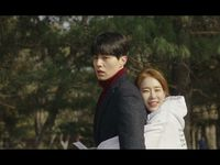 [All you get is love] Touch your heart 진심이 닿다
