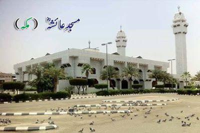 Ayesha Mosque Makkah